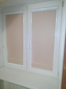 рулонные шторы ткань блэк аут